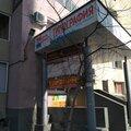 Сити-Принт, Широкоформатная печать в Челябинском городском округе