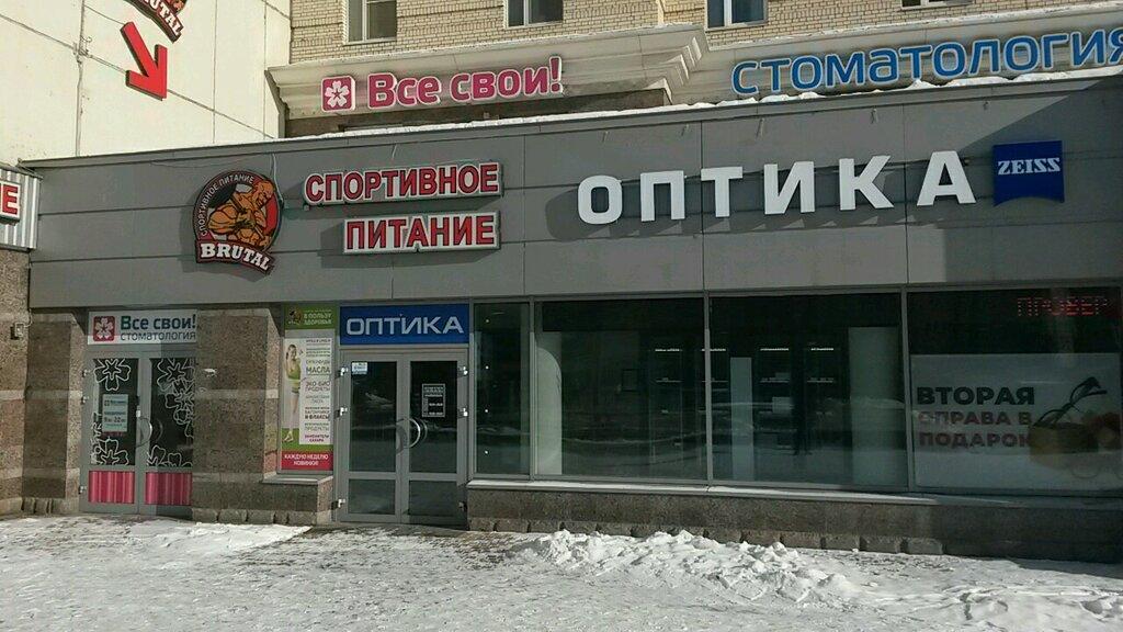 стоматологическая клиника — Все Свои — Санкт‑Петербург, фото №2