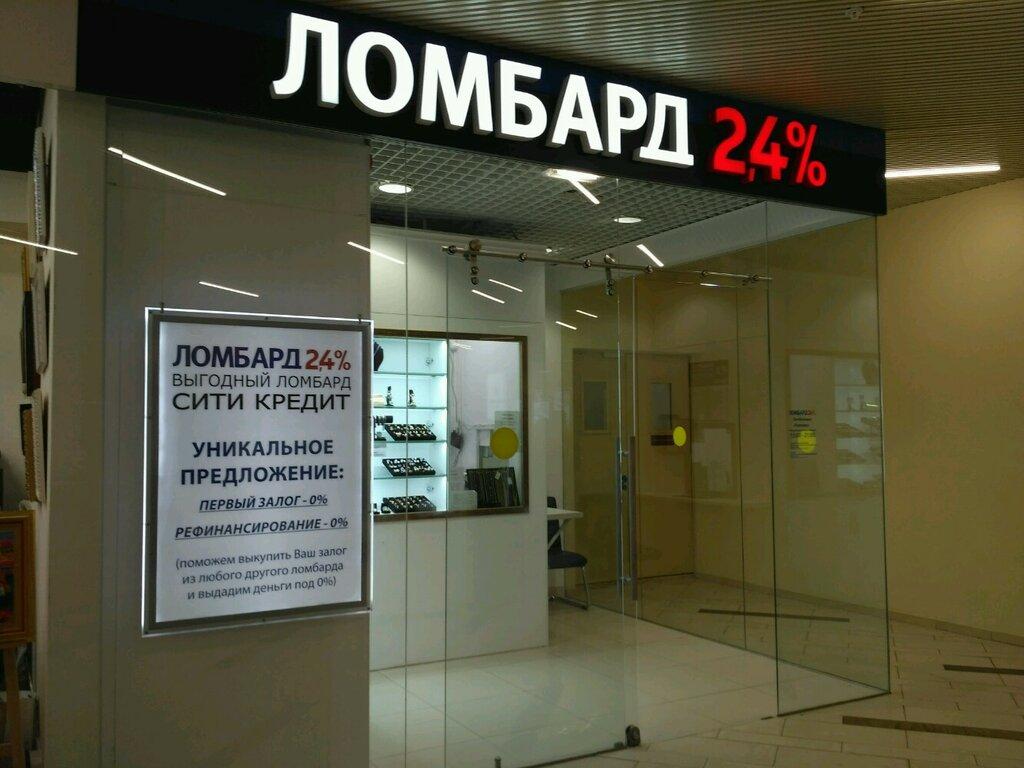 Ломбарды с цифровой техникой в москве ломбарды москвы адамас