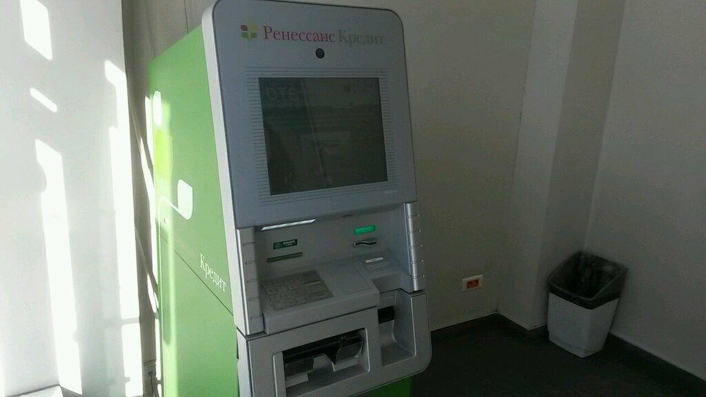 банк авангард кредит онлайн