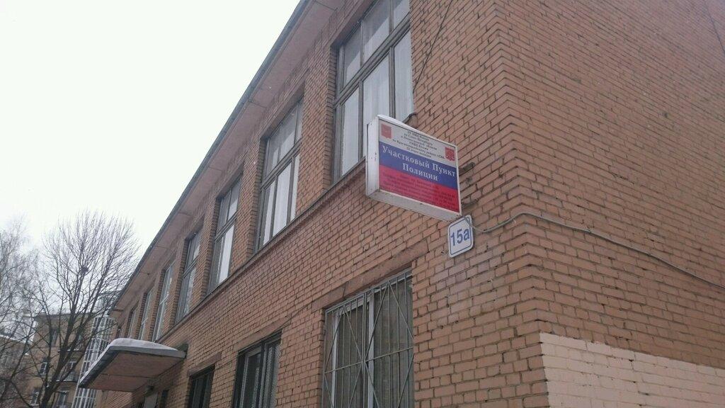 Жилкомсервис 1 невского района бухгалтерия часы работы что такое свидетельство о регистрации ооо