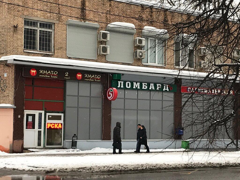 Адреса всех ломбардов меховых москвы аренда авто в москве недорого без залога на сутки в