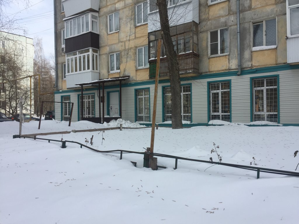 Красноглинский районный отдел судебных приставов