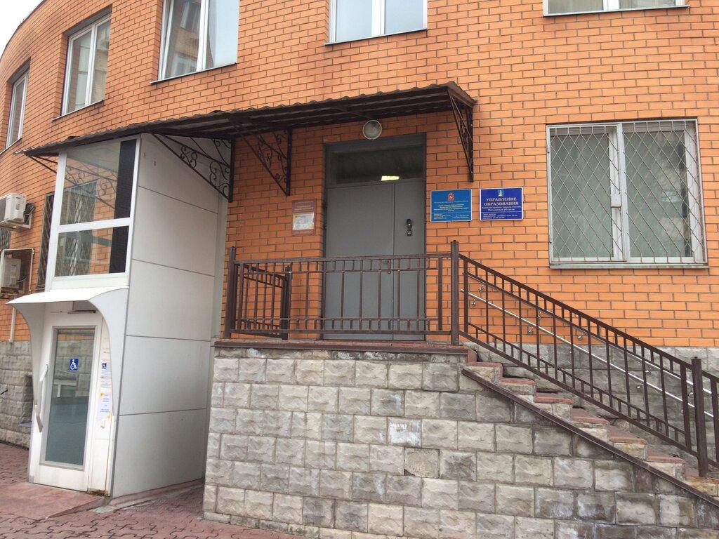 Реутов кирова 5 бухгалтерия юридический адрес для регистрации ооо и открытии счета