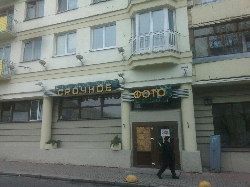 фотостудия — Былина — Минск, фото №1