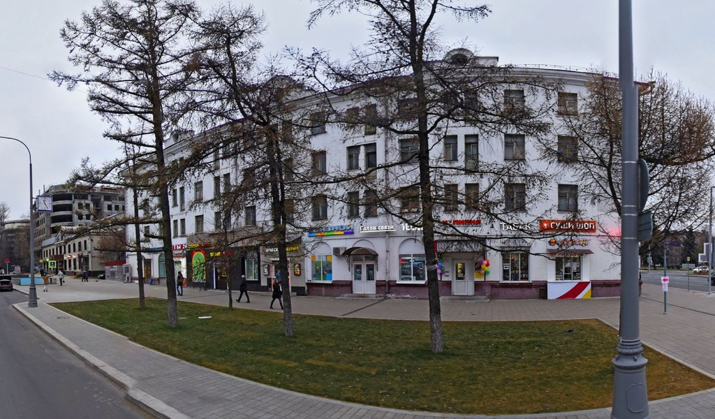Панорама копировальный центр — Фото-копировальный центр Копирка — Москва, фото №1