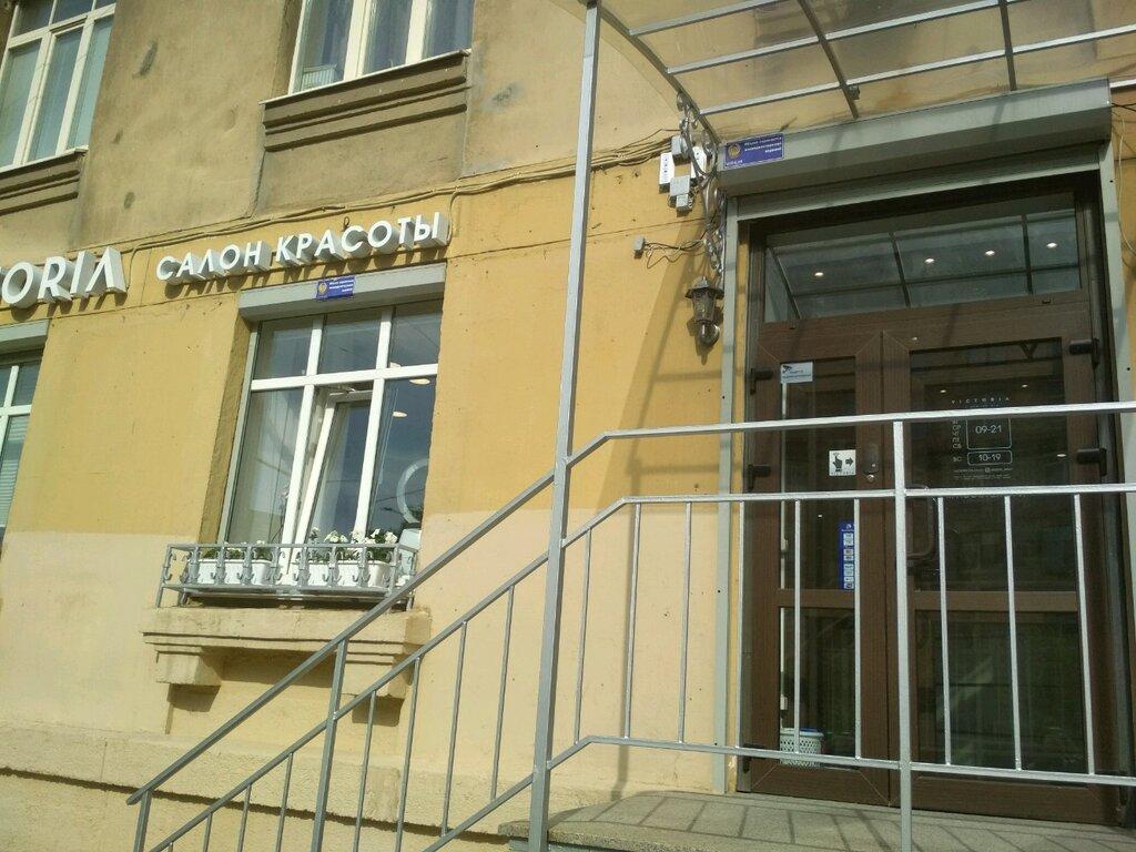 салон красоты — Виктория — Санкт-Петербург, фото №7