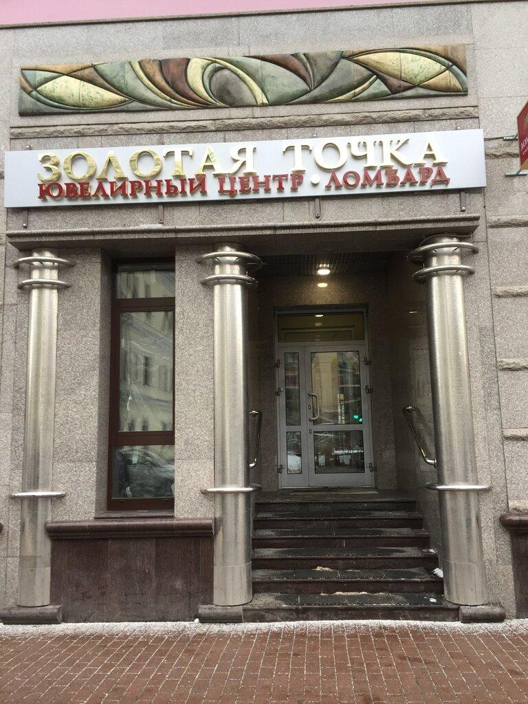 ломбард — Алеф — Москва, фото №1