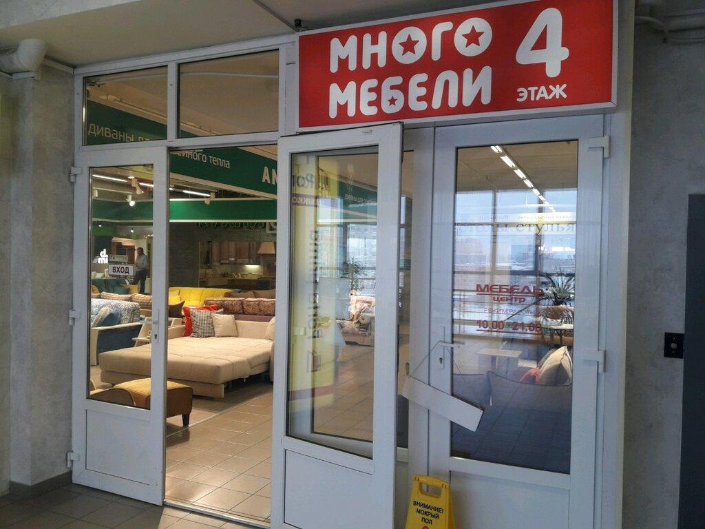 shopping mall — Shchelkovo — Shelkovo, photo 1