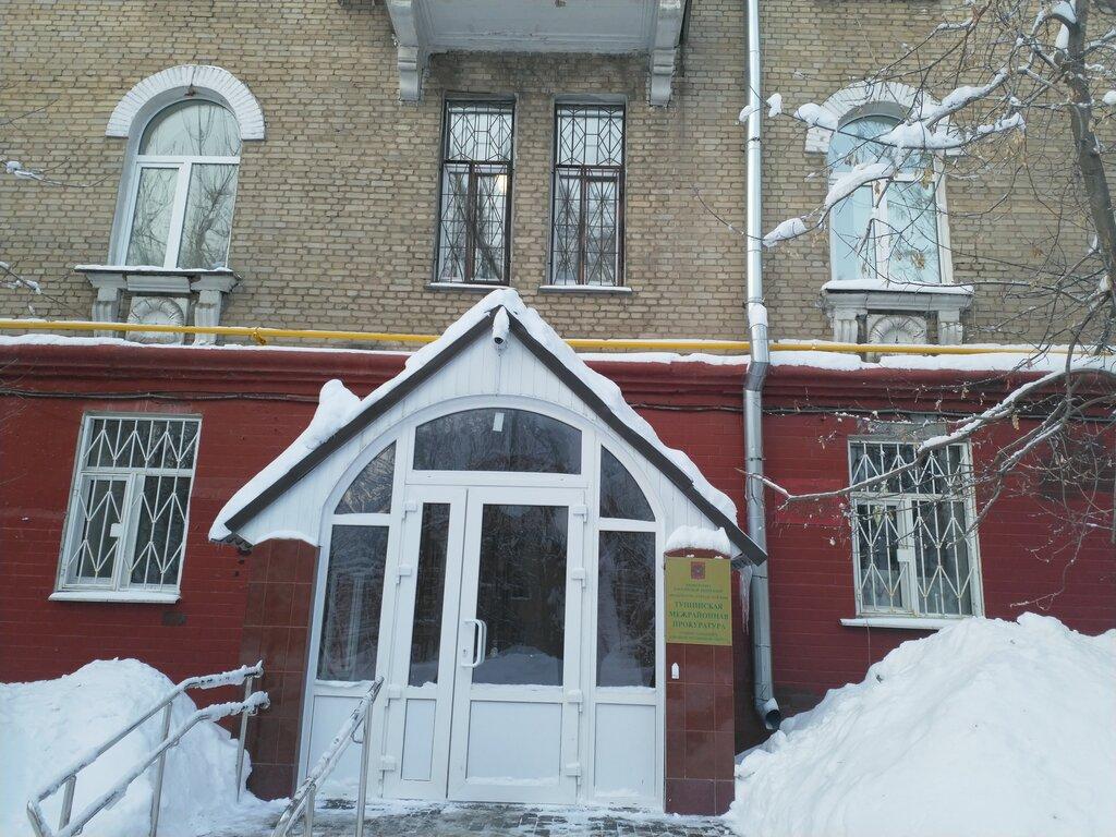 Улица Свободы, дом 19 корпус корп.1, Москва - планировки и ...