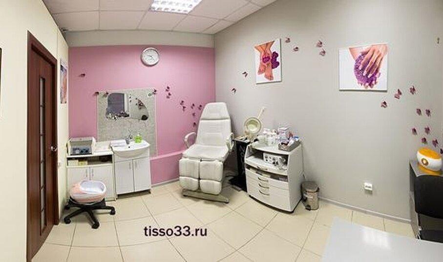 салон красоты — Тиссо — Владимир, фото №5