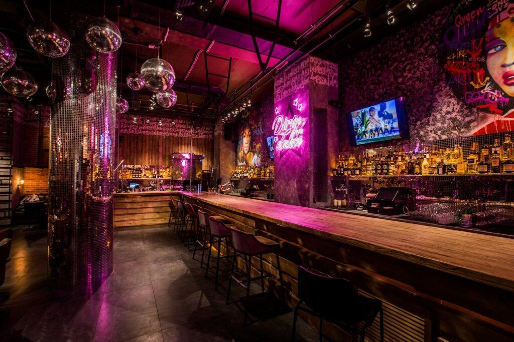 Клубы москву грязные танцы ночной клуб в городе павлово