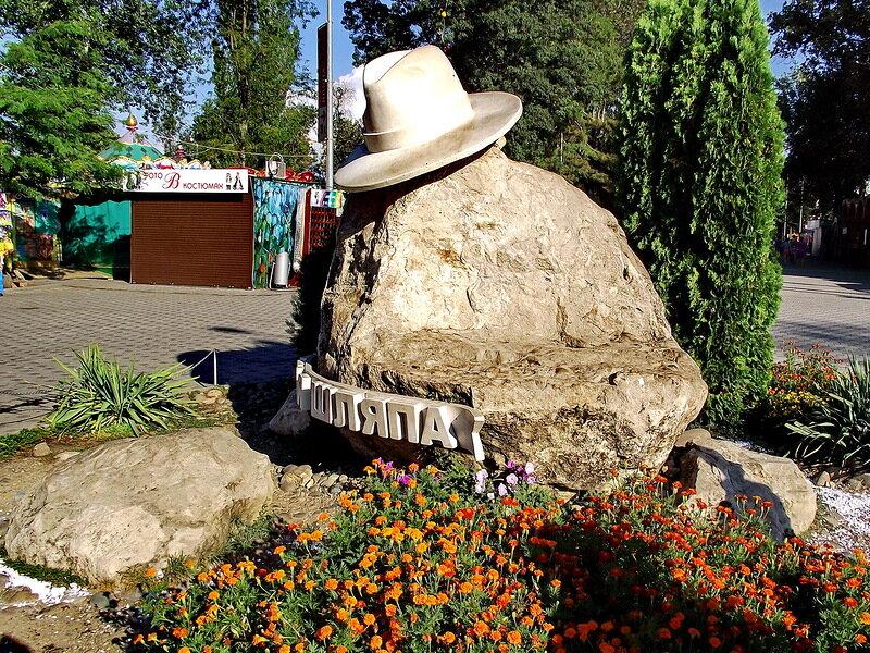 участию конкурсе фото памятника шляпе значение руны одал