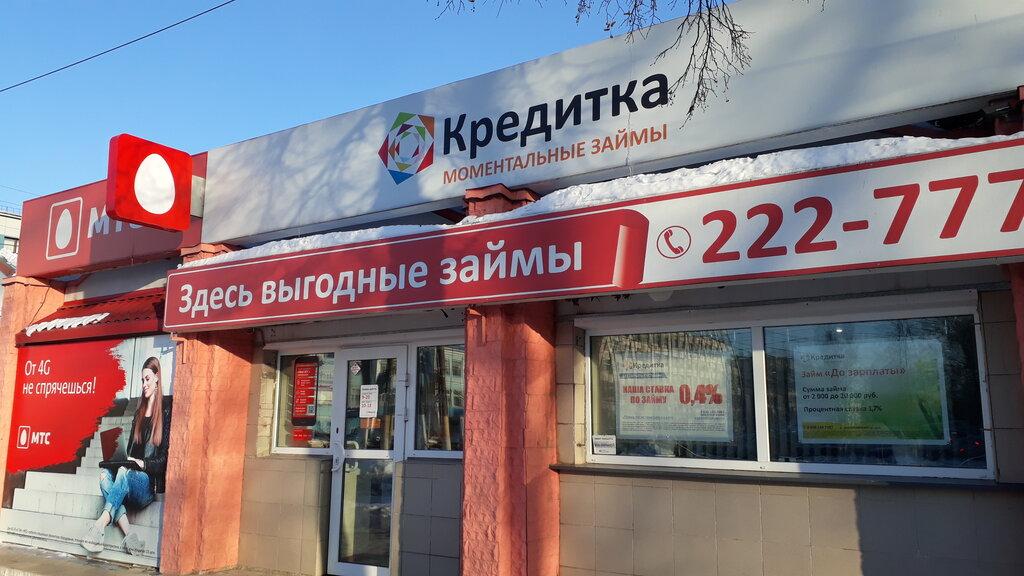 Втб банк обнинск кредит