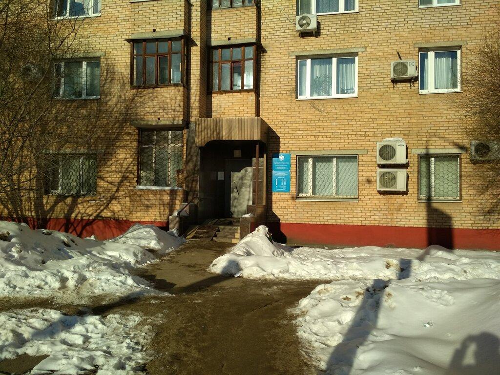 tax auditing — Reutovskoye otdeleniye Mezhrayonnoy Ifns Rossii № 20 po Moskovskoy oblasti — Reutov, photo 1