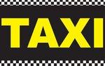 Такси Стиг