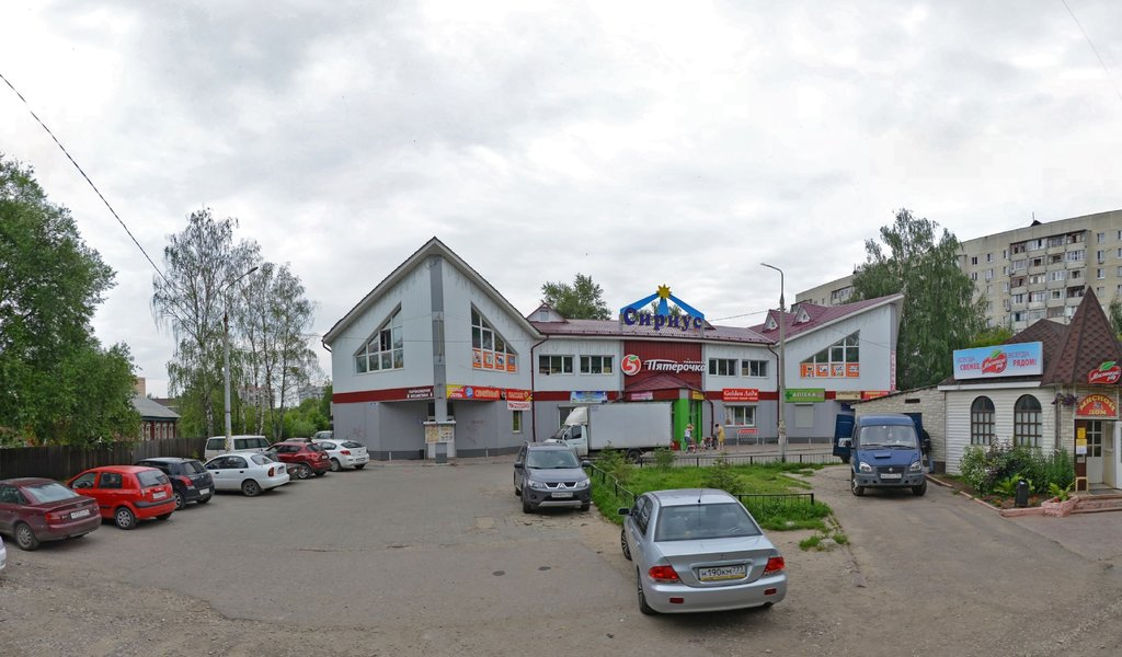 фитнес-клуб — Клуб единоборств Leone — Раменское, фото №4