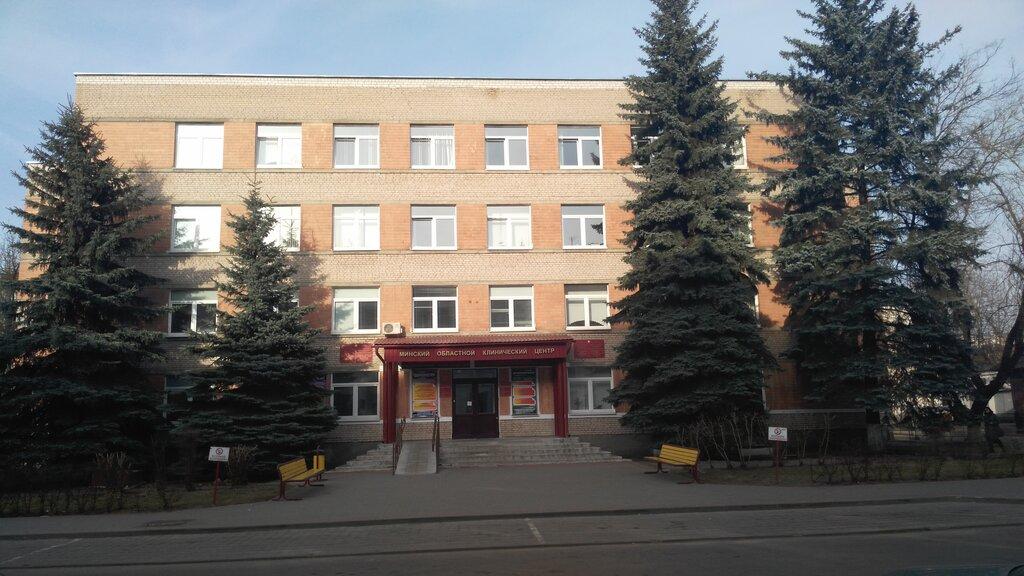 диспансер — Минский областной клинический центр Психиатрия-наркология — Минск, фото №6