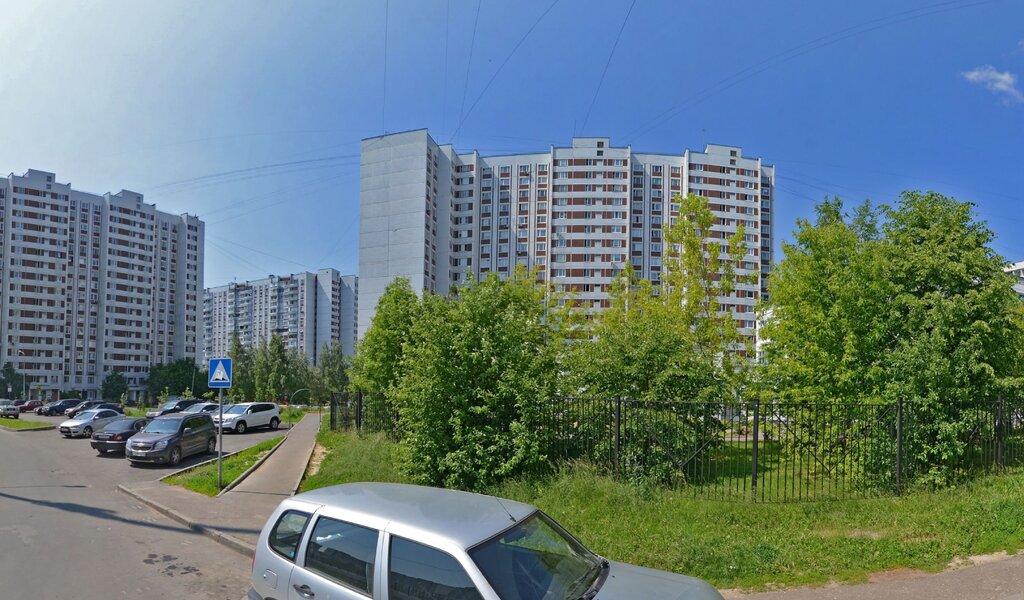 Панорама общеобразовательная школа — ГБОУ школа № 2045 — Зеленоград, фото №1