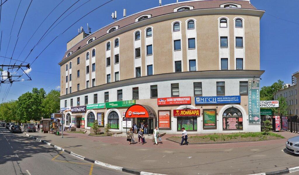 Панорама медцентр, клиника — Ситимед — Москва, фото №1