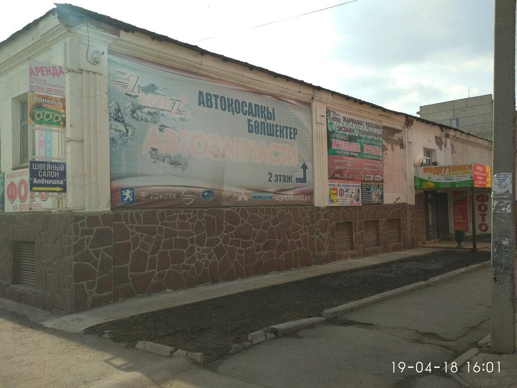 интернет-магазин — Zaptex.ru — Петропавловск, фото №2