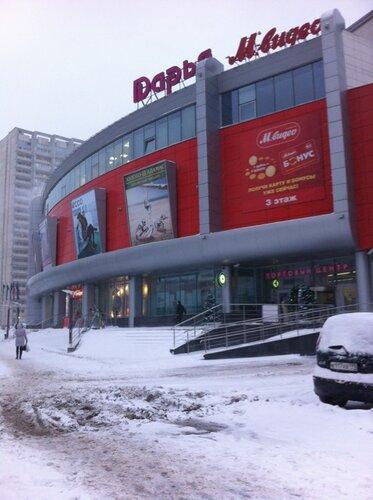 61a9341db40a Дарья - торговый центр, метро Строгино, Москва — отзывы и фото —  Яндекс.Карты