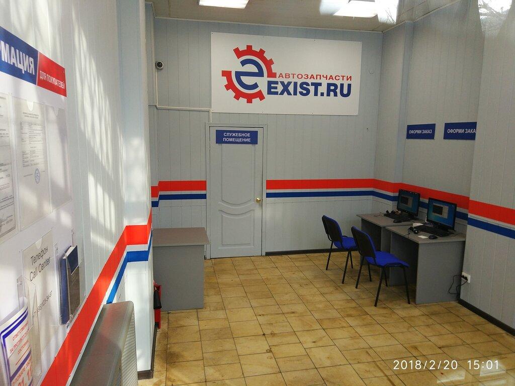 интернет-магазин — Exist.ru — Москва, фото №3