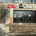 Торгово-сервисная компания Теплонск.ру, Ремонт и установка кондиционеров в Советском районе