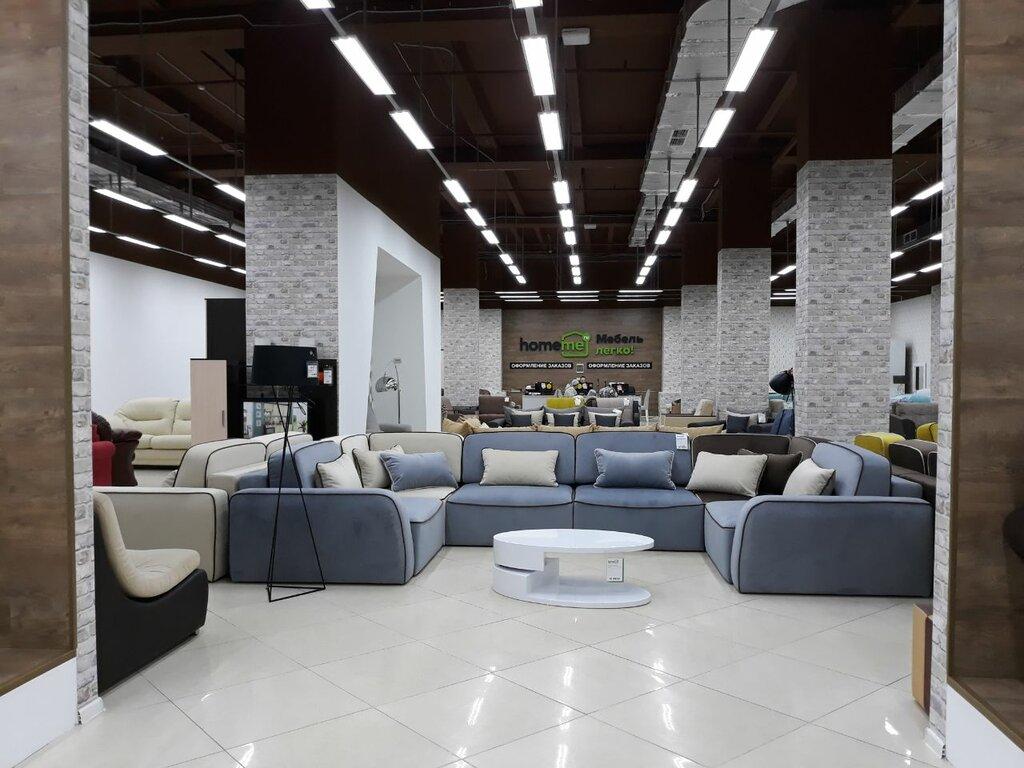 магазин мебели — HomeMe.ru — Москва, фото №7