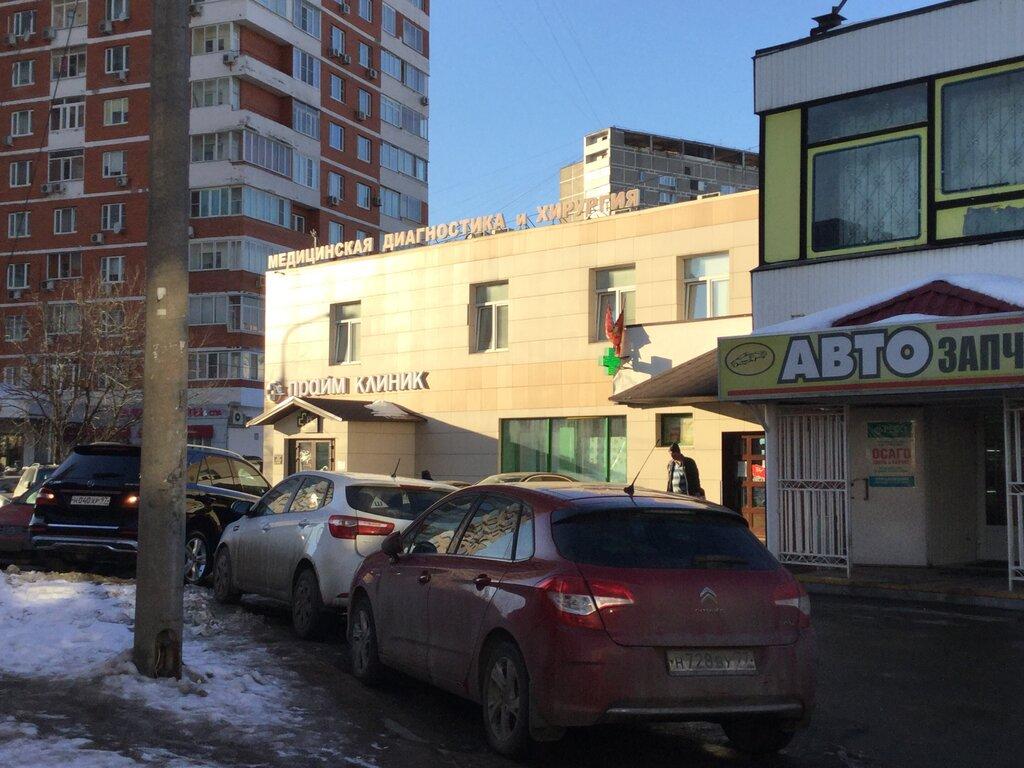 медцентр, клиника — Prime Clinic — Москва, фото №10