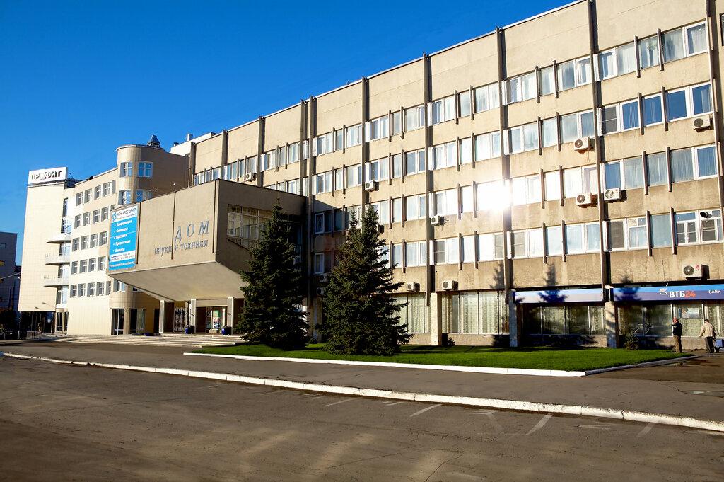 Адрес дом науки и техники в туле фабрики производства женского белья