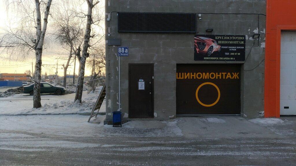 автосервис, автотехцентр — Автоперсона — Новосибирск, фото №4