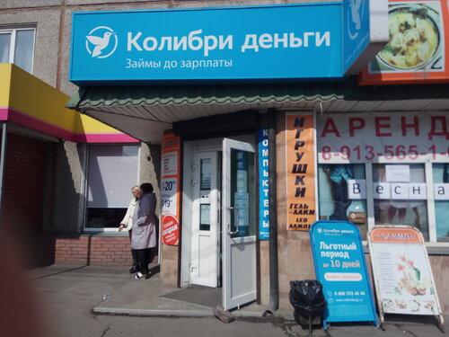 перевод наличных денег на карту сбербанка через банкомат без карты