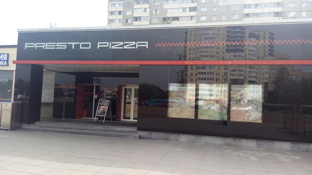 пиццерия — Presto Pizza — Орша, фото №2