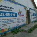 ЧистяковЪ, Уборка и помощь по хозяйству в Землянском сельском поселении