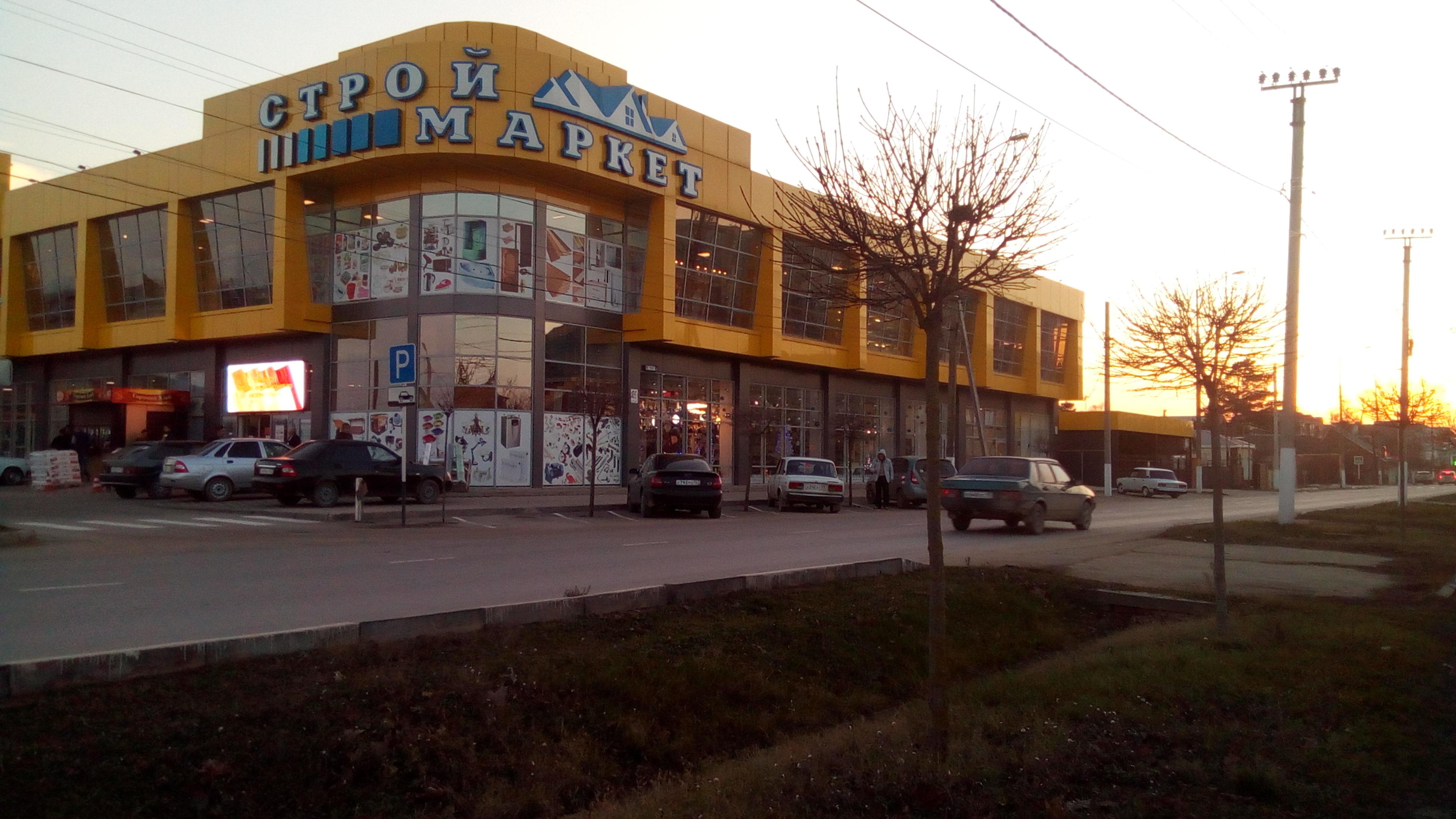Нижнем новгороде, магазин в пятигорск 12 стульев славянск на кубани