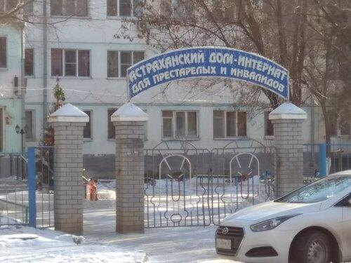 Каспийские зори дом престарелых дома престарелых в амзе