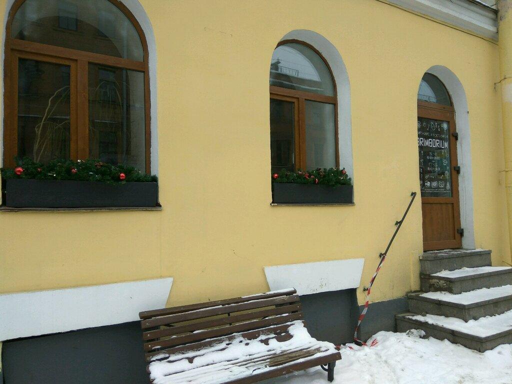 pub, bar — Brimborium — Saint Petersburg, фото №1