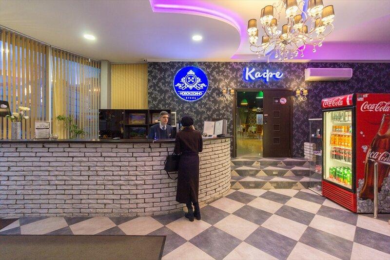 Новокосино отель