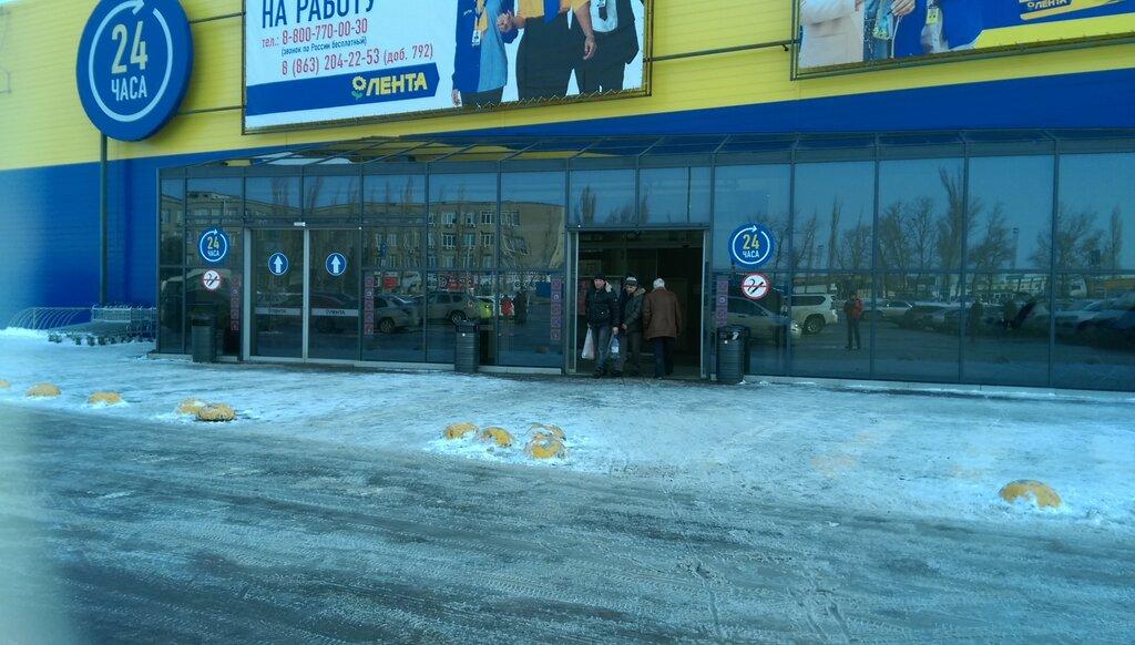 food hypermarket — Lenta — Rostov-na-Donu, photo 2