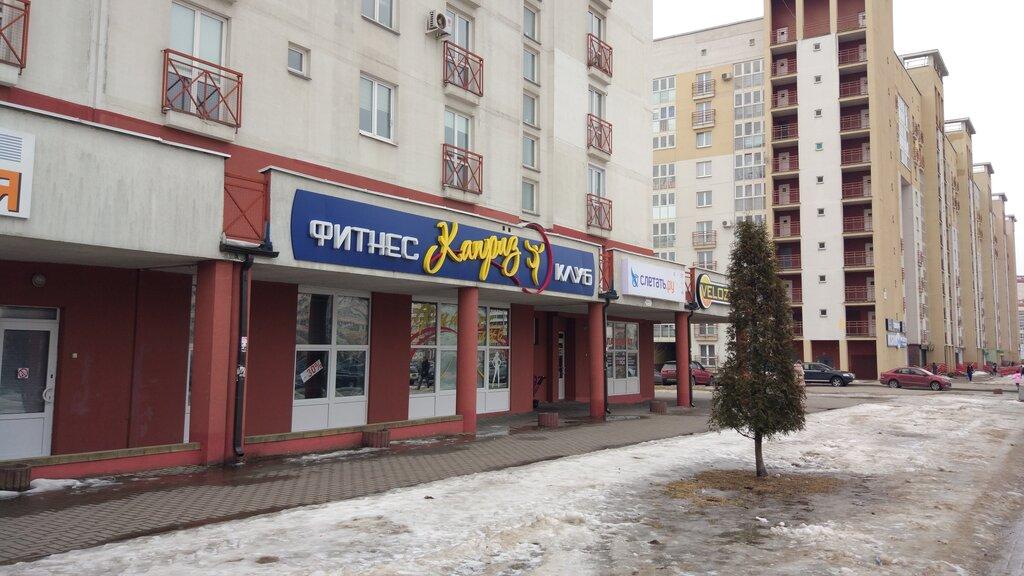 фитнес-клуб — Каприз — Минск, фото №8