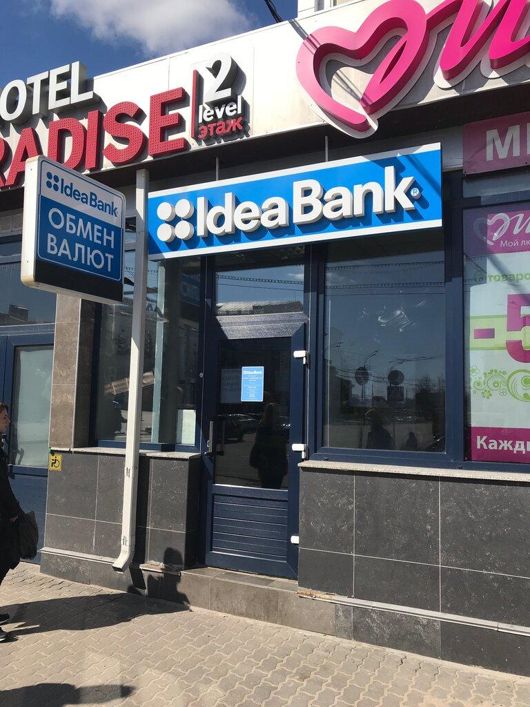 Кредит без справок и поручителей гомель