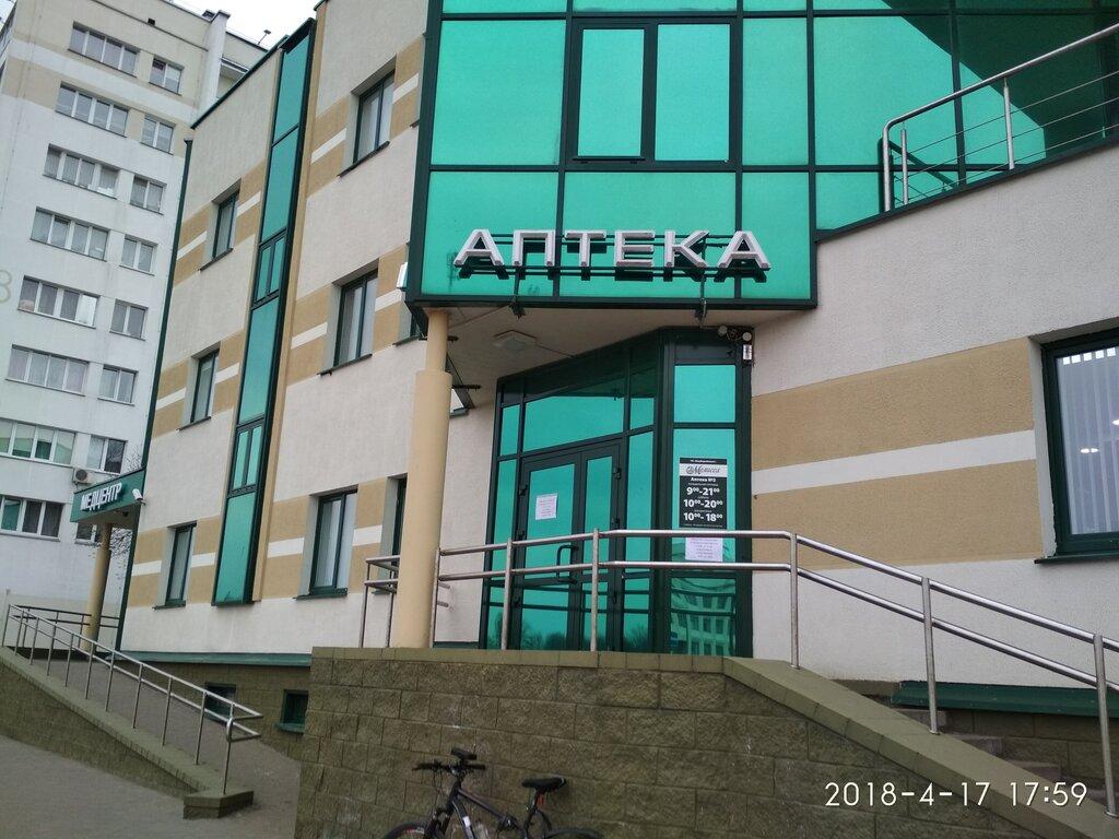 аптека — Мелисса — Минск, фото №1