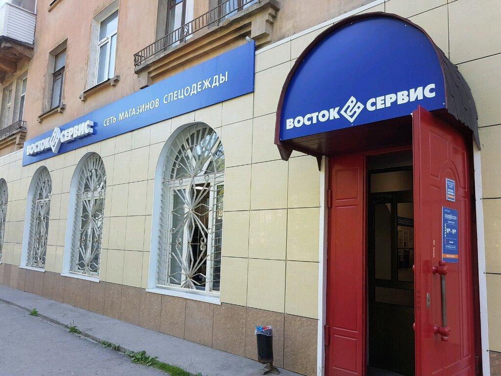 Букет розы, магазин москвы восток сервис пермь