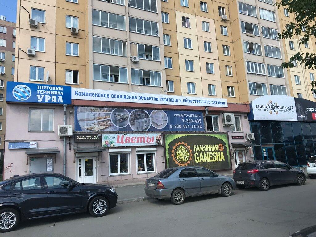 торговое оборудование — ГК Торговый Терминал Урал — Челябинск, фото №1
