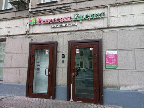 ренессанс кредит город москва