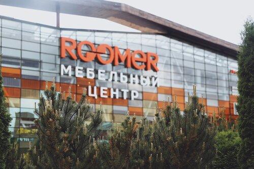 Roomer - торговый центр, метро Автозаводская, Москва — отзывы и фото —  Яндекс.Карты … 25e78b4103a