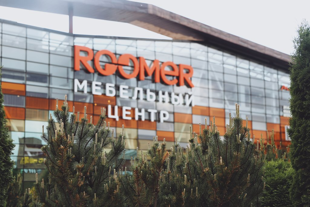 shopping mall — ROOMER — Moscow, photo 1