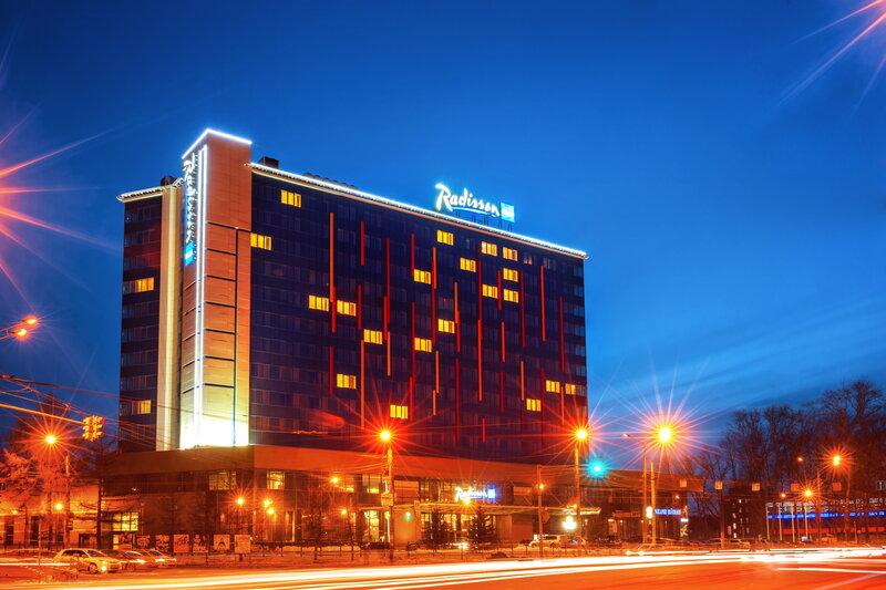 Radisson Blu Hotel, Chelyabinsk