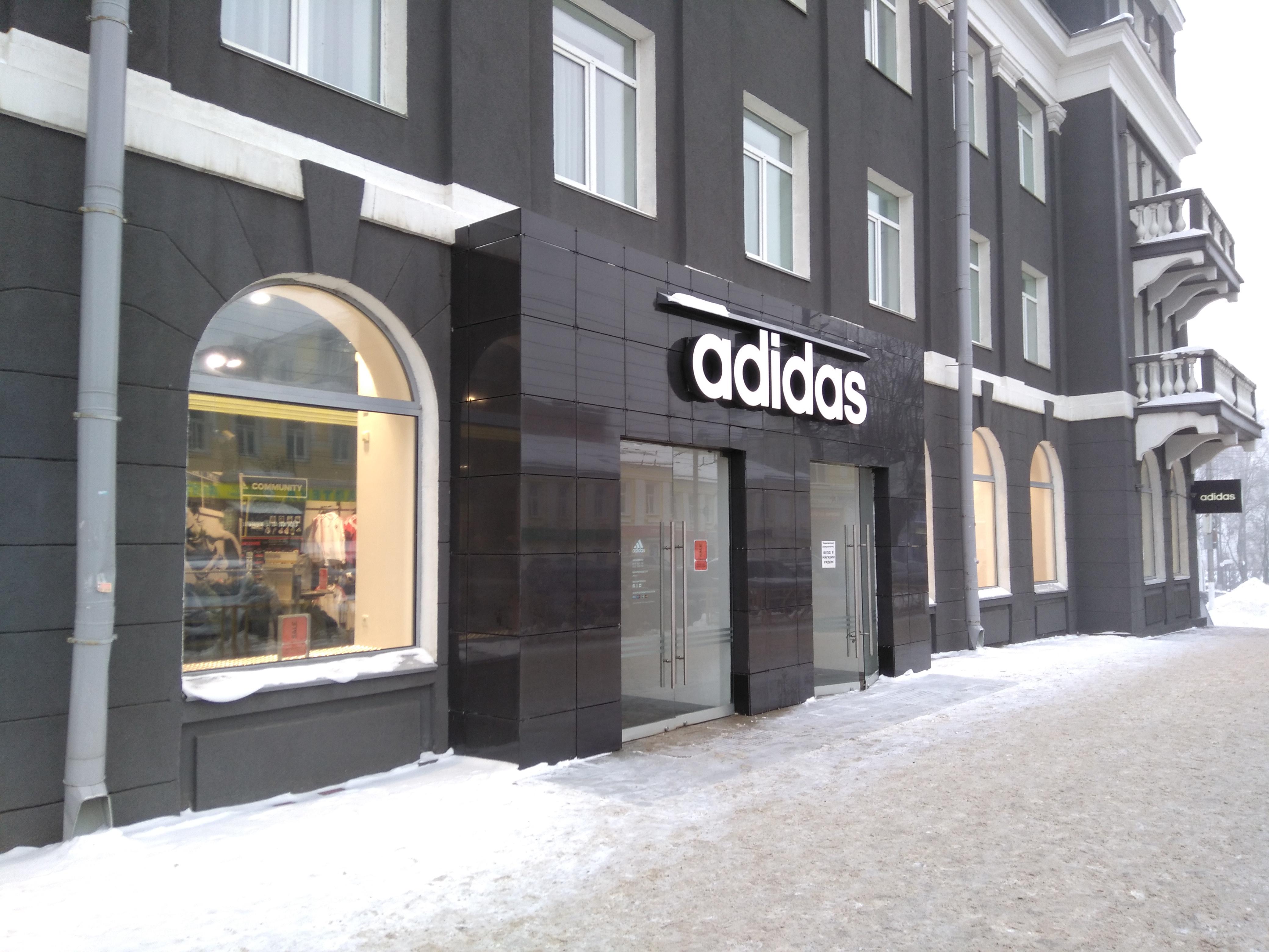c8698f5a Adidas - спортивная одежда и обувь, Киров — отзывы и фото — Яндекс.Карты …